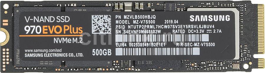 SSD накопитель SAMSUNG 970 EVO Plus MZ-V7S500BW 500Гб, M.2 2280, PCI-E x4,  NVMe