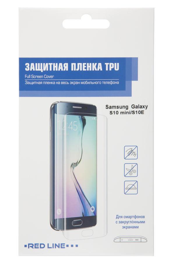 Защитная пленка для экрана REDLINE для Samsung Galaxy S10e,  1 шт [ут000017211]