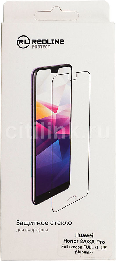 Защитное стекло для экрана REDLINE для Huawei Honor 8A,  1 шт, черный [ут000017075]