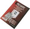 Стабилизатор напряжения РЕСАНТА АСН-8000Н/1-Ц,  белый [63/6/17] вид 11