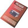 Стабилизатор напряжения РЕСАНТА ACH-500/1-ЭМ,  серый [63/1/1] вид 12