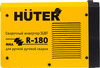Сварочный аппарат инвертор HUTER R-180 [65/46] вид 5