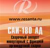 Сварочный аппарат инвертор РЕСАНТА САИ-180-АД [65/16] вид 12