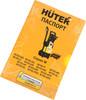 Мойка высокого давления HUTER W195-ARV [70/8/16] вид 12