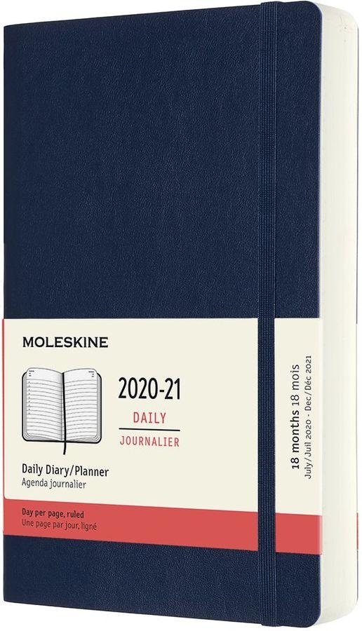 Ежедневник MOLESKINE Academic Large,  датированный на 18 месяцев,  592стр