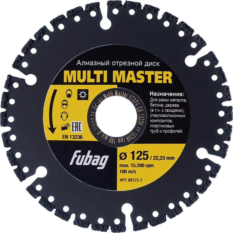 Отрезной диск FUBAG Multi Master,  универсальный,  125мм [88125-3]