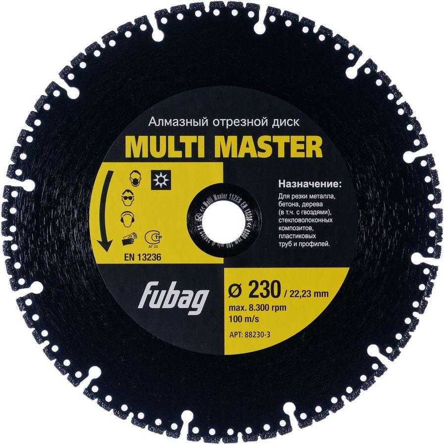 Отрезной диск FUBAG Multi Master,  универсальный,  230мм [88230-3]