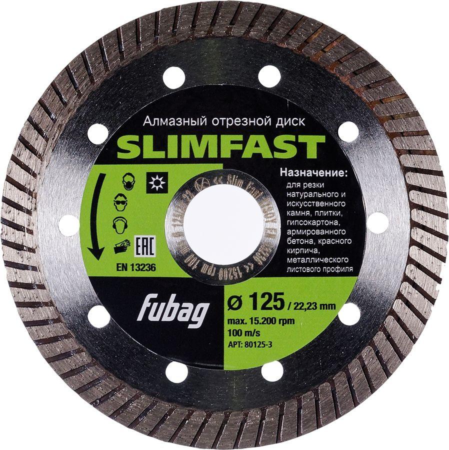Отрезной диск FUBAG Slim Fast,  по камню,  125мм [80125-3]
