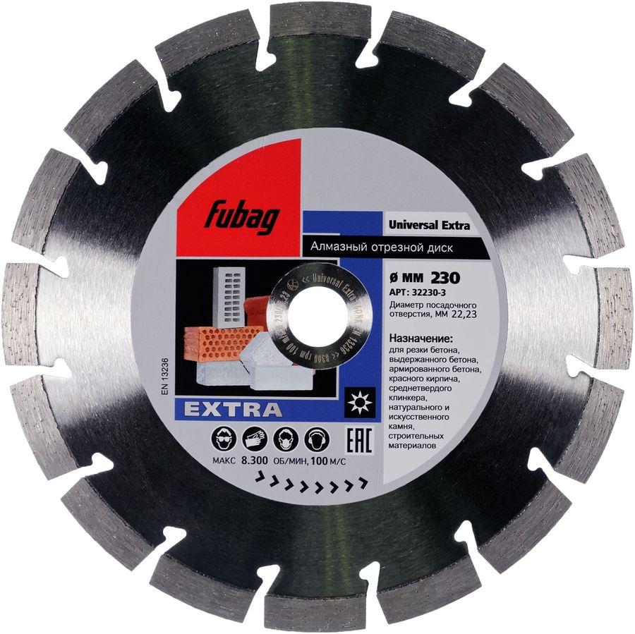 Отрезной диск FUBAG Universal Extra,  по бетону,  230мм,  2.6мм, 22.23мм [32230-3]