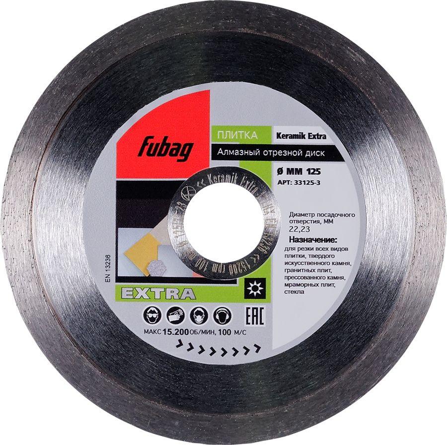 Отрезной диск FUBAG Keramik Extra,  по керамике,  125мм [33125-3]