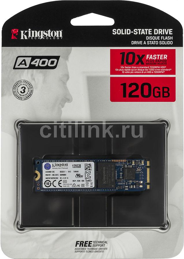 SSD накопитель KINGSTON A400 SA400M8/120G 120Гб, M.2 2280, SATA III