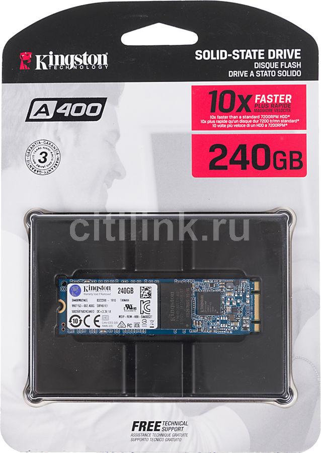 SSD накопитель KINGSTON A400 SA400M8/240G 240Гб, M.2 2280, SATA III