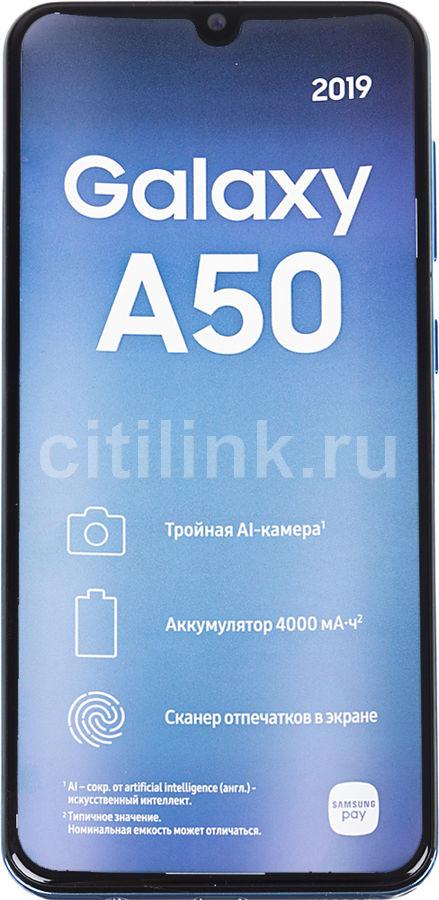 Смартфон SAMSUNG Galaxy A50 128Gb,  SM-A505F,  синий