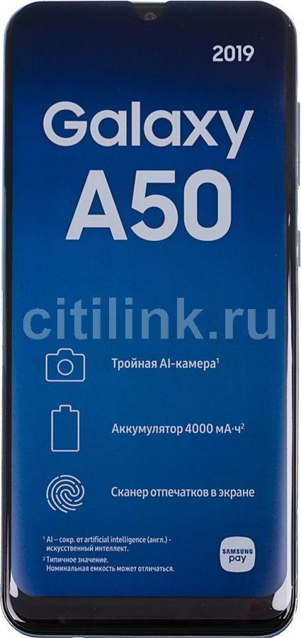 Смартфон SAMSUNG Galaxy A50 128Gb,  SM-A505F,  белый