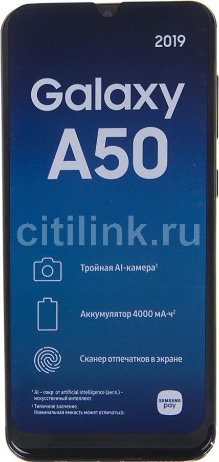 Смартфон SAMSUNG Galaxy A50 64Gb,  SM-A505F,  черный