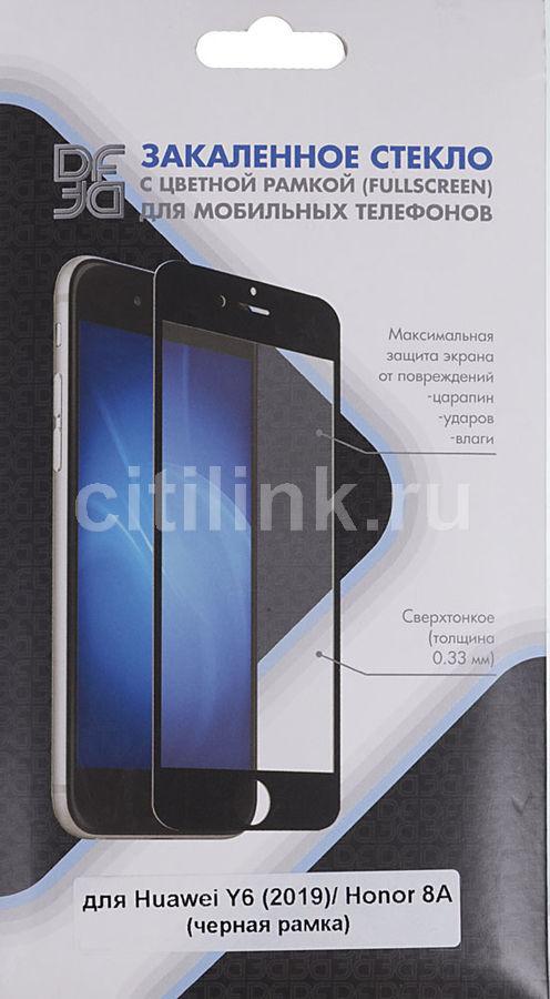 Защитное стекло для экрана DF hwColor-85  для Huawei Y6 2019/Honor 8A,  1 шт, черный [df hwcolor-85 (black)]