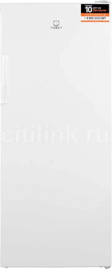 Морозильная камера INDESIT DSZ 4150.1,  белый [157491]
