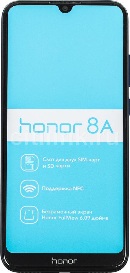 Смартфон HONOR 8A черный