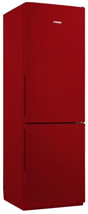 Холодильник POZIS RK FNF-170,  двухкамерный, рубиновый [575wv]