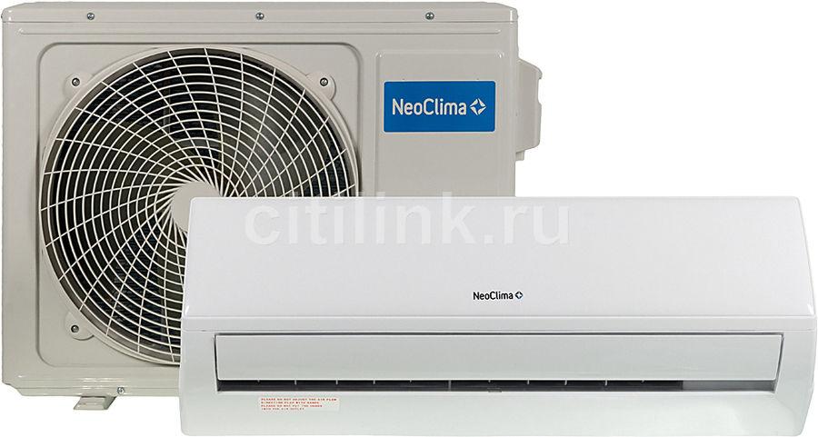 Сплит-система NEOCLIMA NS/NU-HAL12F (комплект из 2-х коробок)
