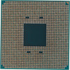 Процессор AMD Athlon X4 950, SocketAM4,  TRAY+Cooler [ad950xagabmpk] вид 3