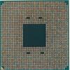 Процессор AMD A6 9500, SocketAM4,  TRAY+Cooler [ad9500agabmpk] вид 3