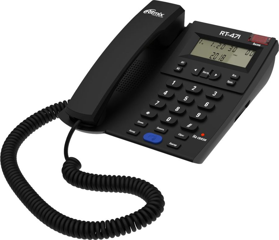Проводной телефон RITMIX RT-471, черный