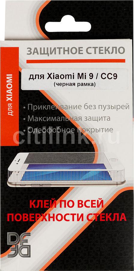 Защитное стекло для экрана DF xiColor-53  для Xiaomi Mi 9/Mi 9 Lite/CC9,  1 шт, черный [df xicolor-53 (black)]