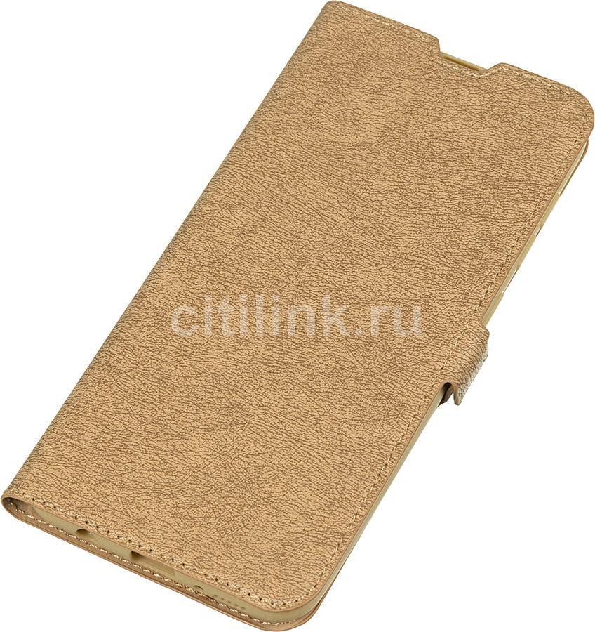 Чехол (флип-кейс) DF sFlip-41, для Samsung Galaxy A20/A30, золотистый [df sflip-41 (gold)]