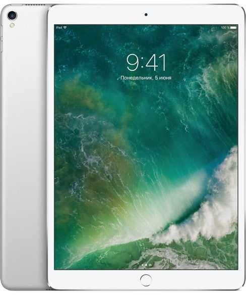 "Планшет APPLE iPad Pro 2017 10.5"" 512Gb Wi-Fi + Cellular MPMF2/A,  4GB, 512Гб, 3G,  4G,  iOS серебристый"