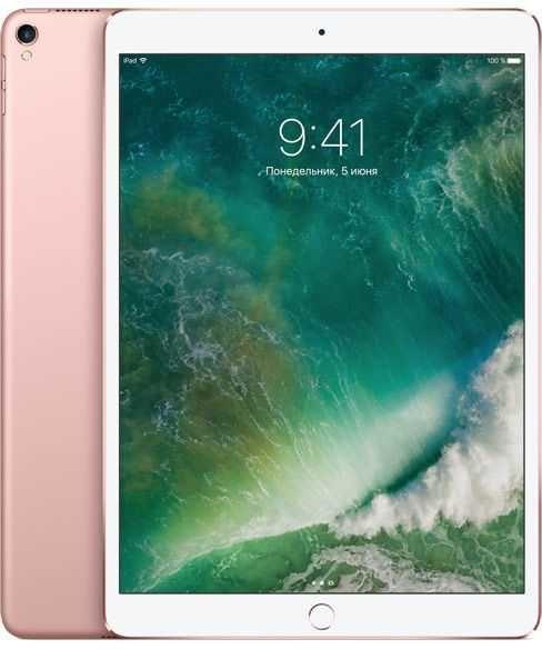 "Планшет APPLE iPad Pro 2017 10.5"" 512Gb Wi-Fi + Cellular MPMH2/A,  4GB, 512Гб, 3G,  4G,  iOS розовый"