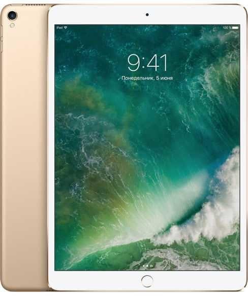 "Планшет APPLE iPad Pro 2017 10.5"" 256Gb Wi-Fi + Cellular MPHJ2/A,  4GB, 256Гб, 3G,  4G,  iOS золотистый"