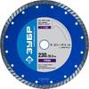 Алмазный диск ЗУБР 36652-230_z01,  по камню,  230мм вид 1