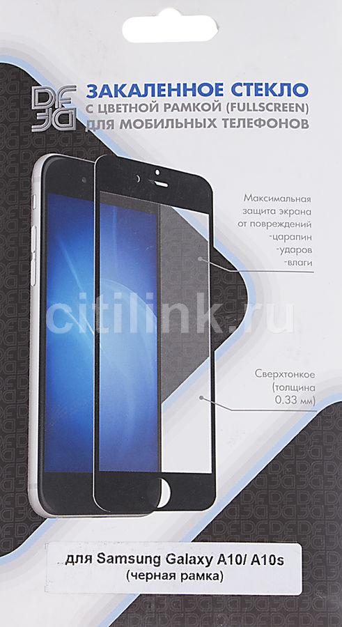 Защитное стекло для экрана DF sColor-70  для Samsung Galaxy A10/A10s,  1 шт, черный [df scolor-70 (black)]