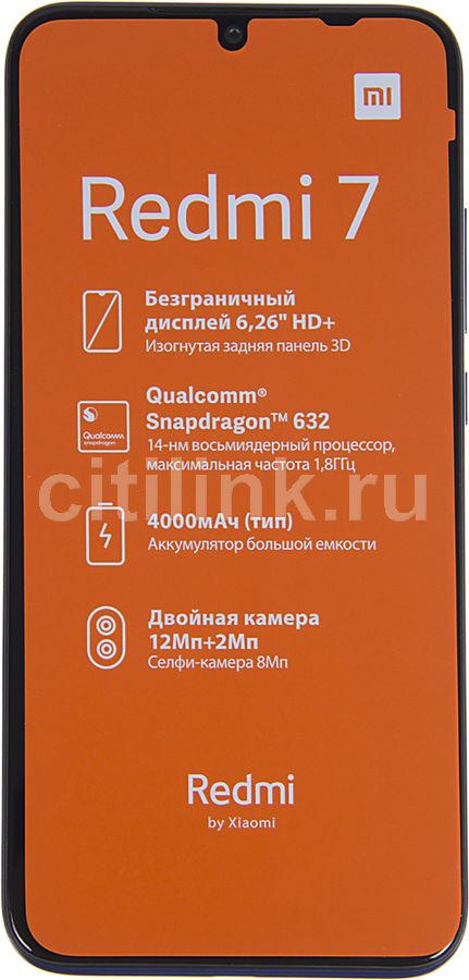 Смартфон XIAOMI Redmi 7 32Gb,  синий
