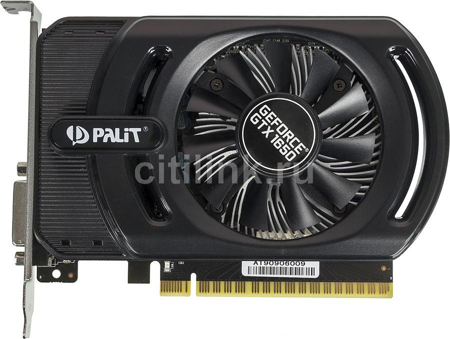 Видеокарта PALIT nVidia  GeForce GTX 1650 ,  PA-GTX1650 STORMX 4G,  4Гб, GDDR5, Ret [ne51650006g1-1170f]