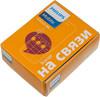 Мобильный телефон PHILIPS Xenium E125,  синий вид 11