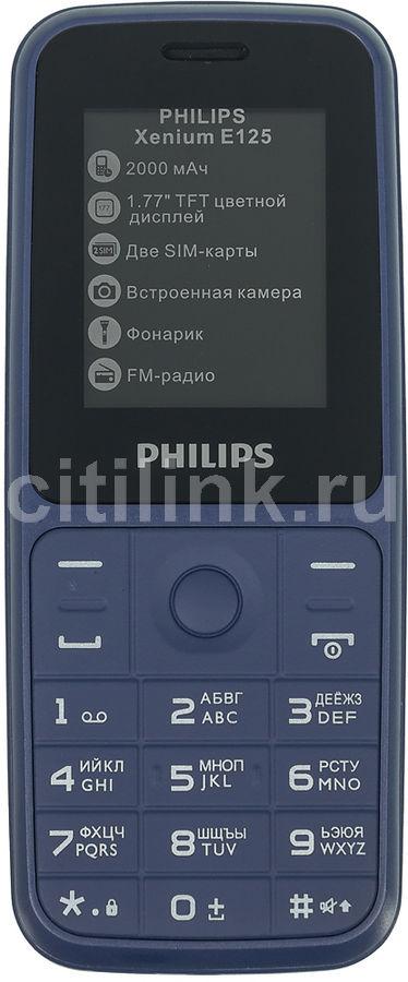Мобильный телефон PHILIPS Xenium E125,  синий