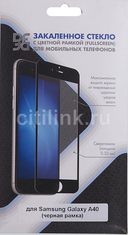Защитное стекло для экрана DF sColor-71  для Samsung Galaxy A40,  прозрачная, 1 шт, черный [df scolor-71 (black)]