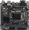 Материнская плата GIGABYTE H310N 2.0, LGA 1151v2, Intel H310C, mini-ITX, Ret вид 1