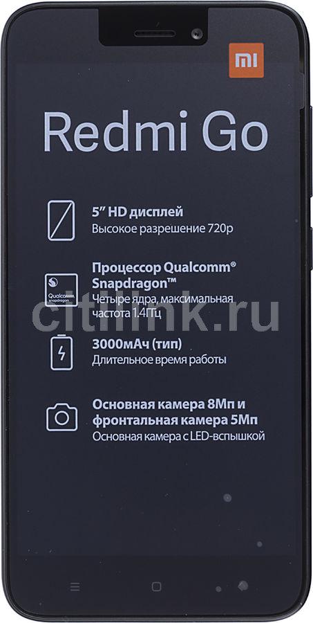 Смартфон XIAOMI Redmi GO 16Gb,  черный