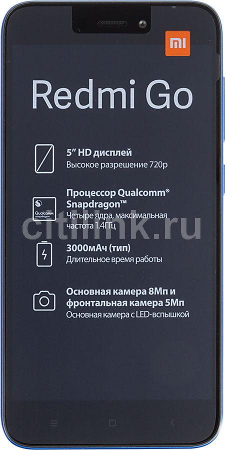 Смартфон XIAOMI Redmi GO 16Gb,  синий