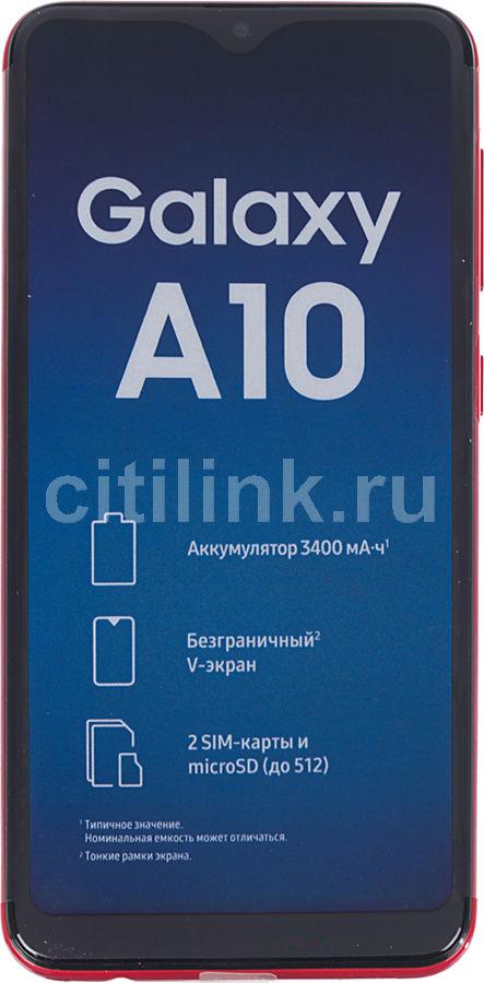 Смартфон SAMSUNG Galaxy A10 32Gb,  SM-A105F,  красный