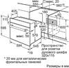 Духовой шкаф BOSCH HBF173BS0,  нержавеющая сталь вид 6