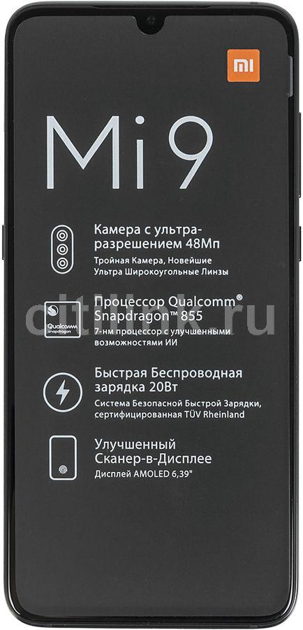 Смартфон XIAOMI Mi 9 64Gb,  черный