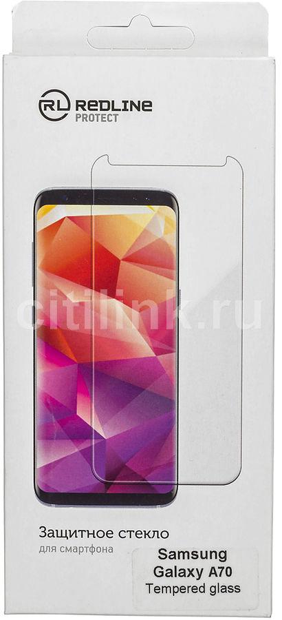 Защитное стекло для экрана REDLINE для Samsung Galaxy A70,  1 шт [ут000017549]