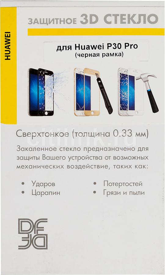 Защитное стекло для экрана DF hwColor-94  для Huawei P30 Pro,  3D, 1 шт, черный [df hwcolor-94 (black)]