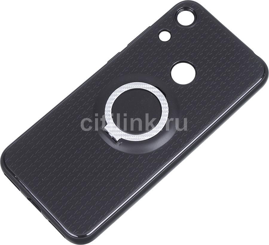 Чехол (клип-кейс) DF hwBlackRing-01, для Huawei Honor 8A, черный [df hwblackring-01 (black)]