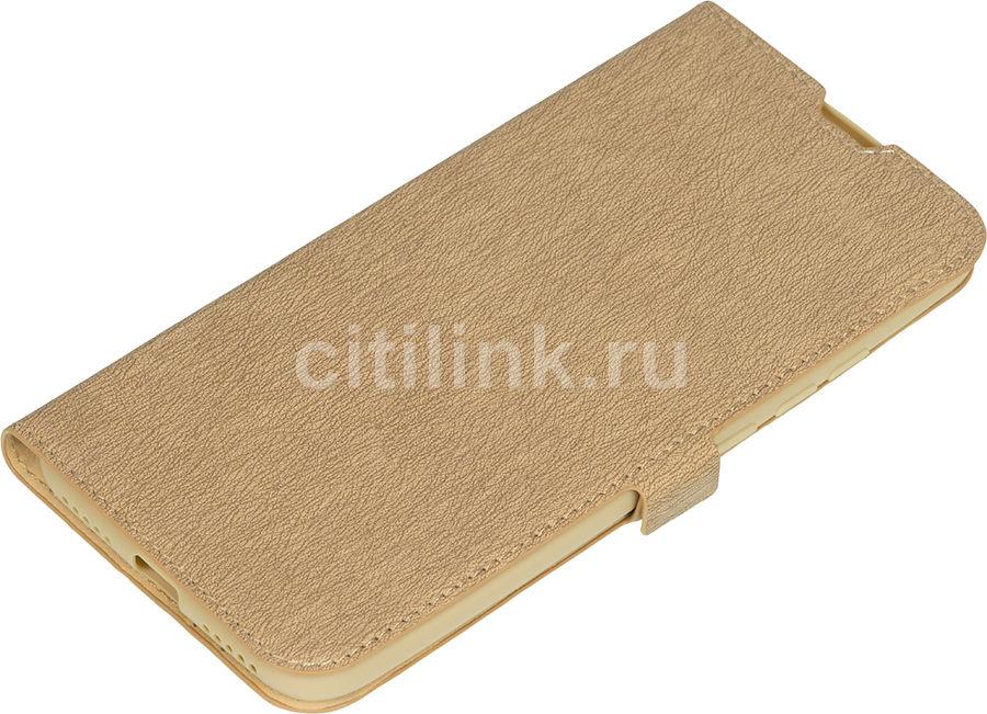 Чехол (флип-кейс) DF xiFlip-43, для Xiaomi Redmi 7, золотистый [df xiflip-43 (gold)]