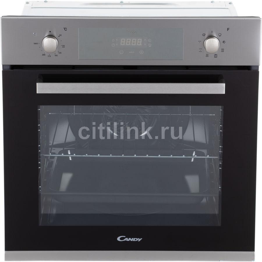 Духовой шкаф CANDY FCP615X/E1,  нержавеющая сталь